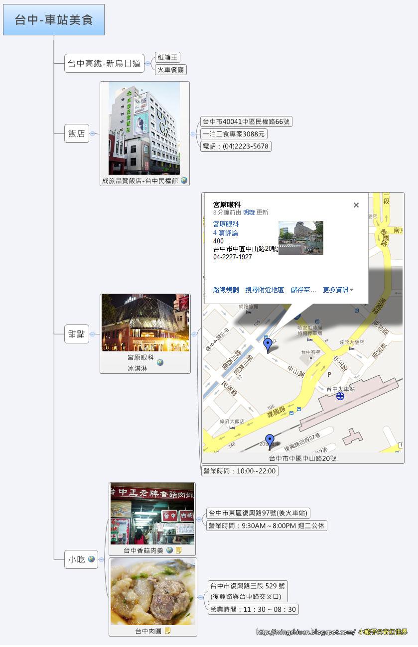 20121012-13_38.jpg