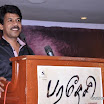 paradesi press meet stills