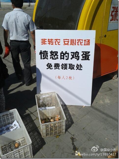 hannichi_china_201209_05