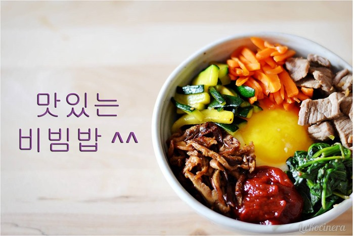 bibimbap with hangeul