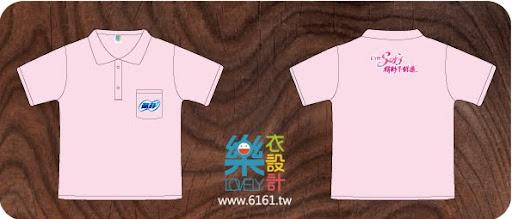 A407-C款-台北-嬌聯股份有限公司-制服.jpg