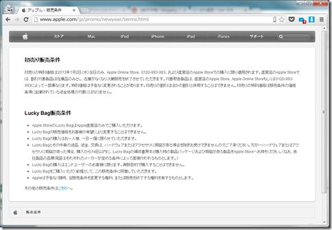 apple-store-06