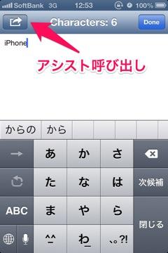 20130517125430.jpg