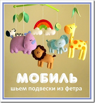 banner_mobile1