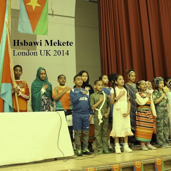 Hsbawi Mekete London UK mars 2014