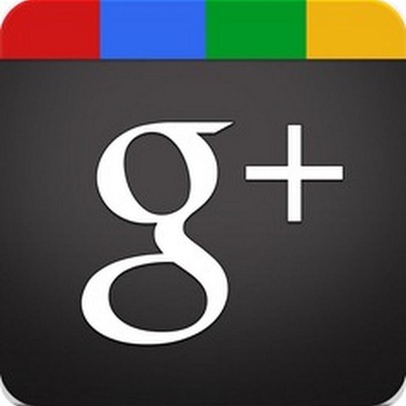 Sei modi per migliorare il tuo blog con Google+