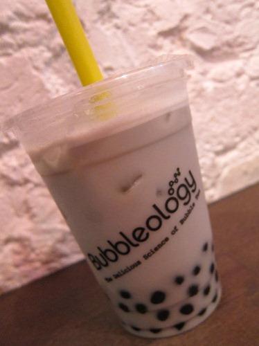 Taro Pearl Tea