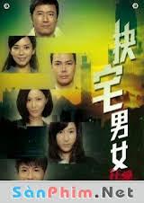 Nam Nữ Dọn Nhà (2012) FULL