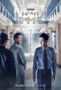 Nhật Ký Nhà Tù - Prison Playbook