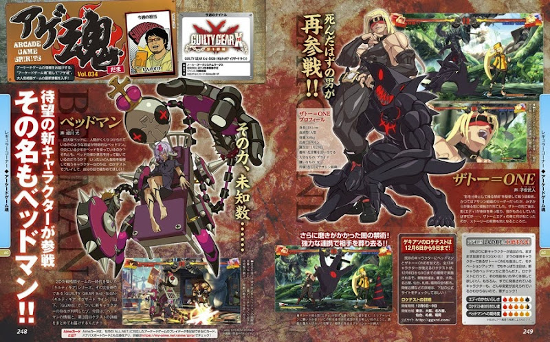 Guilty Gear Xrd -SIGN- New Character Revealed ~ Bedman