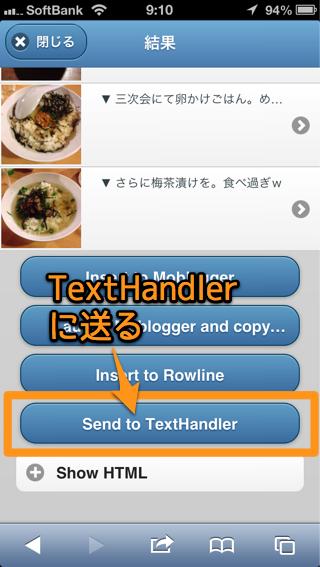 TextHandler 01