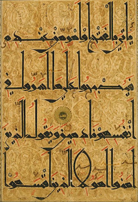 Folio from a Koran | Origin: unknown | Period: 11th-12th century  Saljuq period | Details:  By the eleventh century, a number of distinct kufic scripts had developed. In Iran, the letters became more refined, characterized by elongated vertical strokes with left-facing flourishes. In this folio, from a now-dispersed copy of the Koran, the vegetal scroll design, usually reserved for discrete areas of illumination, serves as a backdrop to the elegantly proportioned words. This is the only known Koran decorated in this unusual and elaborate manner. | Type: Ink, opaque watercolor, and gold on paper | Size: H: 32.3  W: 21.4  cm | Museum Code: F1939.56 | Photograph and description taken from Freer and the Sackler (Smithsonian) Museums.