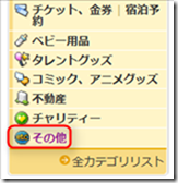 2012-09-06_23h46_03