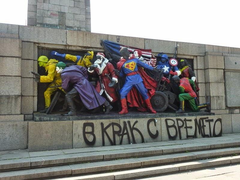 monument-soviet-army-sofia-10