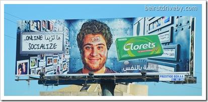 clorets (5)
