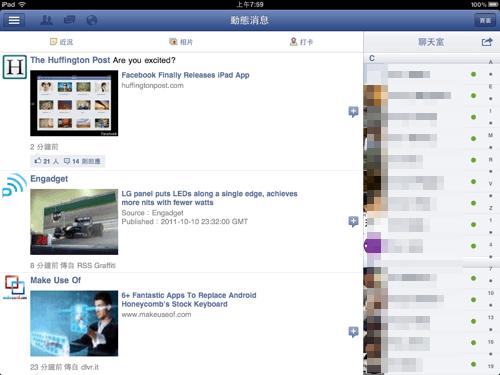 facebook ipad-21