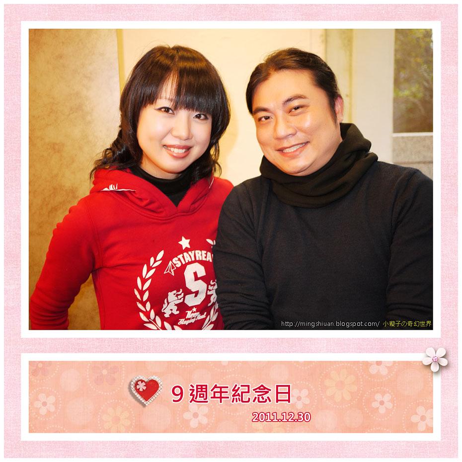20111230_01.jpg