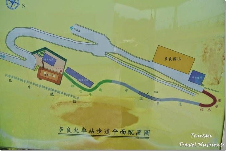 多良車站 多良國小 (15)