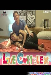 Love Complex - Love Complex