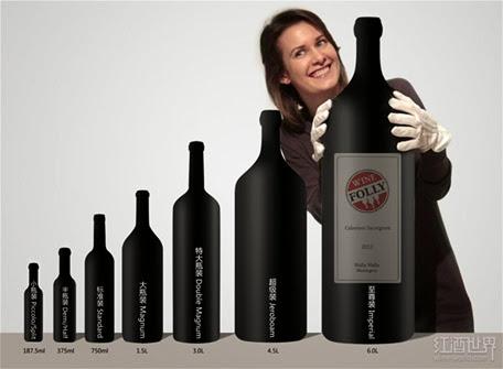 02-wine-bottle-sizes-130524