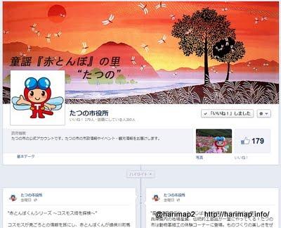 tatunofacebook.jpg