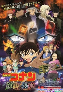 Thám Tử Lừng Danh Conan: Cơn Ác Mộng Đen Tối - Detective Conan: The Darkest Nightmare Tập HD 1080p Full