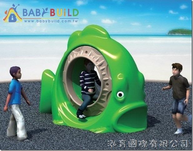 BabyBuild 可愛金魚遊戲組