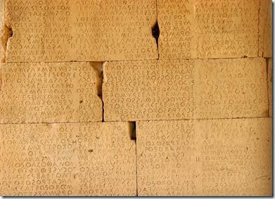 kodeks z gortyny