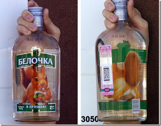 belochka