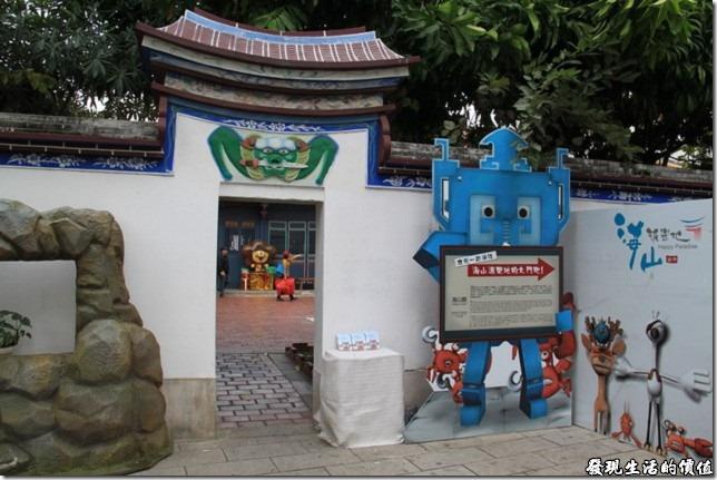 台南-海山派樂地05