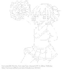 [AA]Marui Mitsuba Cheerleading (Mitsudomoe)