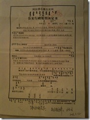 2013-Mongol-Persecution--43