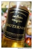 Sauternes-2007-Château-Suduiraut