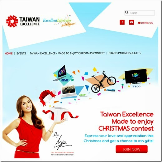 Taiwan_excellence_campaign_Christmas_promo_1
