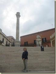 E and Roman Column (Small)