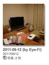 Google ChromeScreenSnapz030.jpg