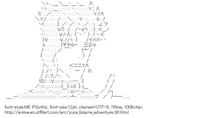 JOJO'S BIZARRE ADVENTURE,Kakyoin Noriaki