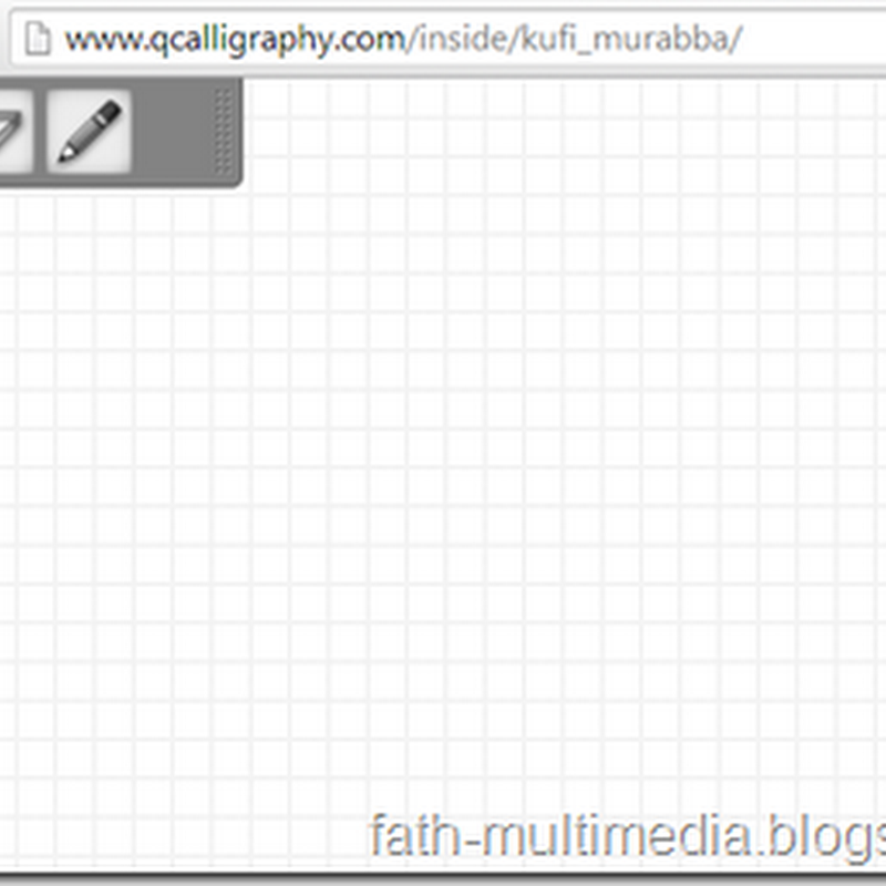 Aplikasi Online Pembuat vektor Kufi Murabba' Square Kufic