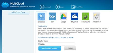 ย้ายไฟล์ระหว่าง dropbox,box,google drive