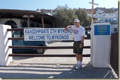 Me and Mykonos (Small)