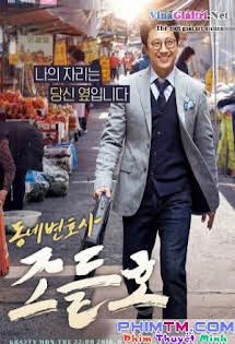 Chàng Luật Sư Hàng Xóm - Neighborhood Lawyer Jo Deul Ho 2016