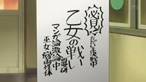 [Mazui]_Hyouka_-_13_[61A6EA94].mkv_snapshot_19.23_[2012.07.15_20.18.20]