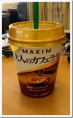 2011_07_14_08_40_18
