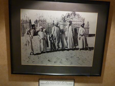 Obiective turistice Abu Dhabi: Abu Dhabi acum vreo 60 de ani