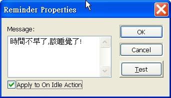 2009-01-31 08-11-53.jpg