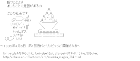[AA]Tomoe Mami Flame holder (Puella Magi Madoka Magica)