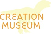 Homeschool Days at the Creation Museum