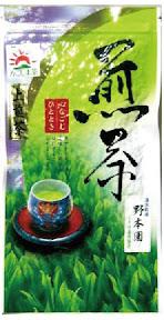 霧島山麓茶 上煎茶100g