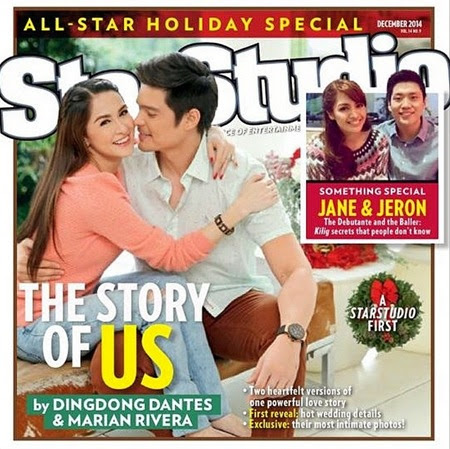 Marian Rivera and Dingdong Dantes - StarStudio Dec 2014