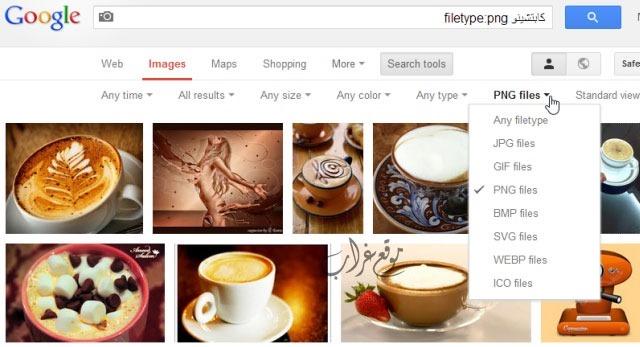 google_images_02